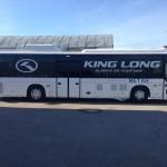 Автобус King Long 47 мест